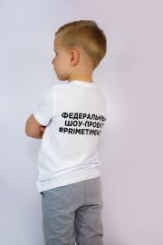 """Футболка детская 3-6 лет """"Джерри"""" - Джерри"""